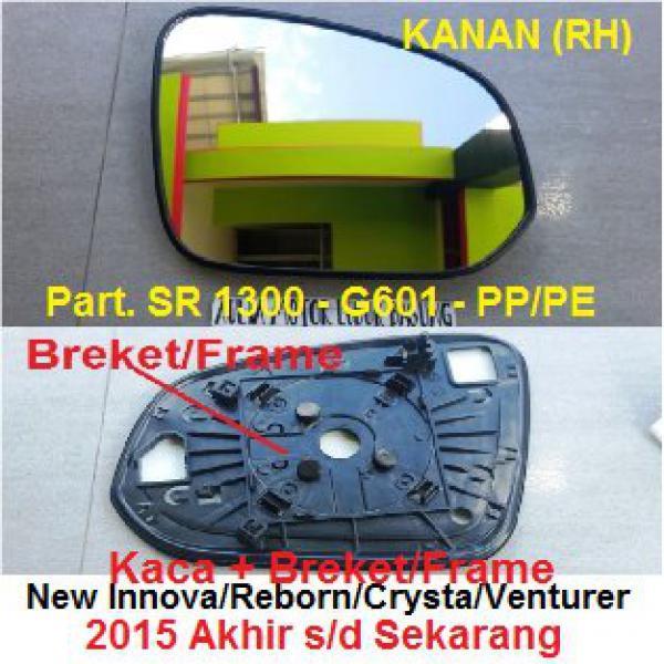 kaca spion new innova reborn crysta venturer 2015 akhir 2016 s.d sekarang sebelah kanan - RH