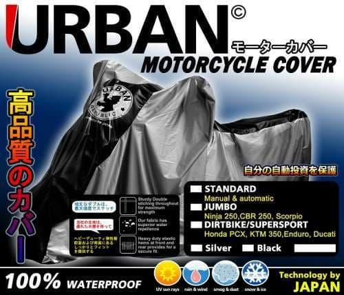 BEST SELLER!!! COVER MOTOR merk URBAN buat bebek & matic type STANDARD=awet dan kuat - EZiyo5