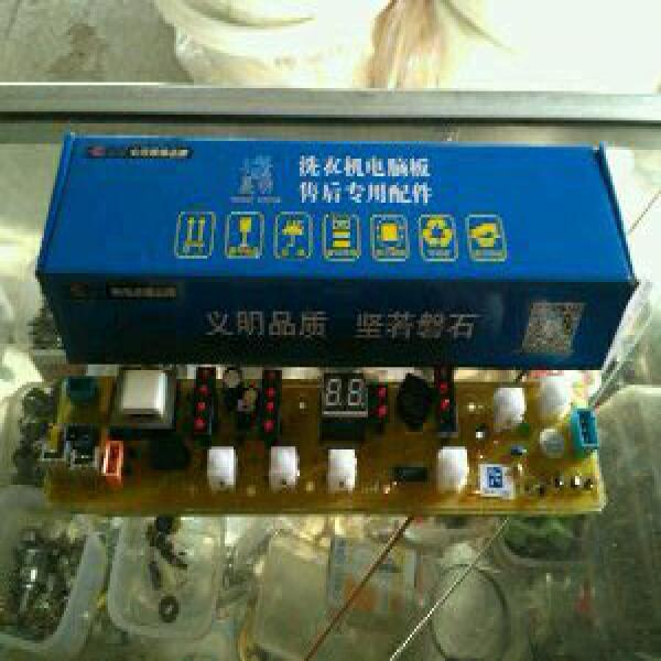 modul pcb mesin cuci sharp mesin cuci top loading sparepart sharp original Lcd