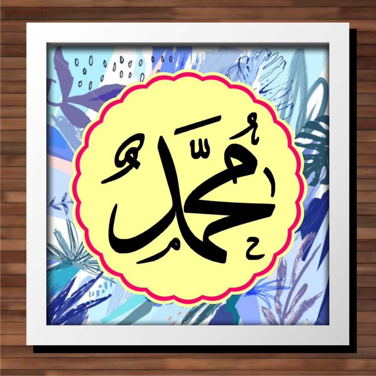 Detail Gambar Hiasan Dinding Tema Shabby Wall Decor Cafe Kamar Ruang Tamu Kaligrafi Muhammad Bunga Dengan Warna Selaras Fit Uk 20x20cm Terbaru