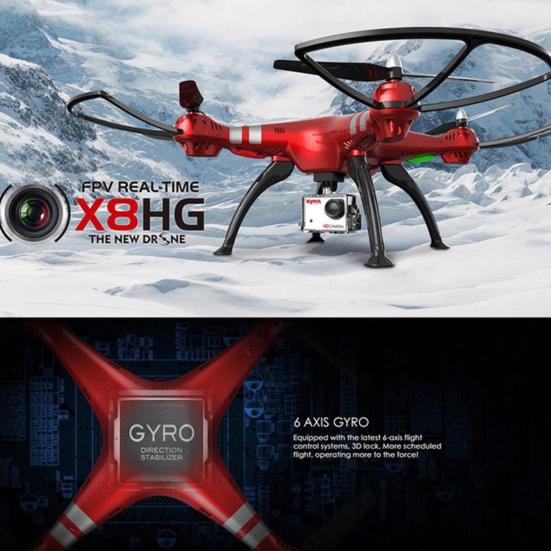 X8HG-1 (1)