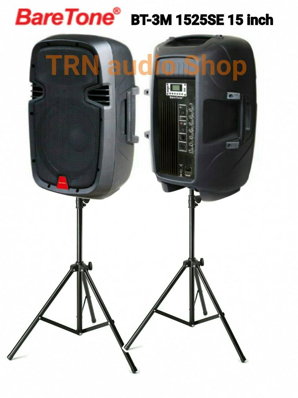 Speaker aktif Baretone BT-3M 1525se 15 in sepasang + Stand Speaker