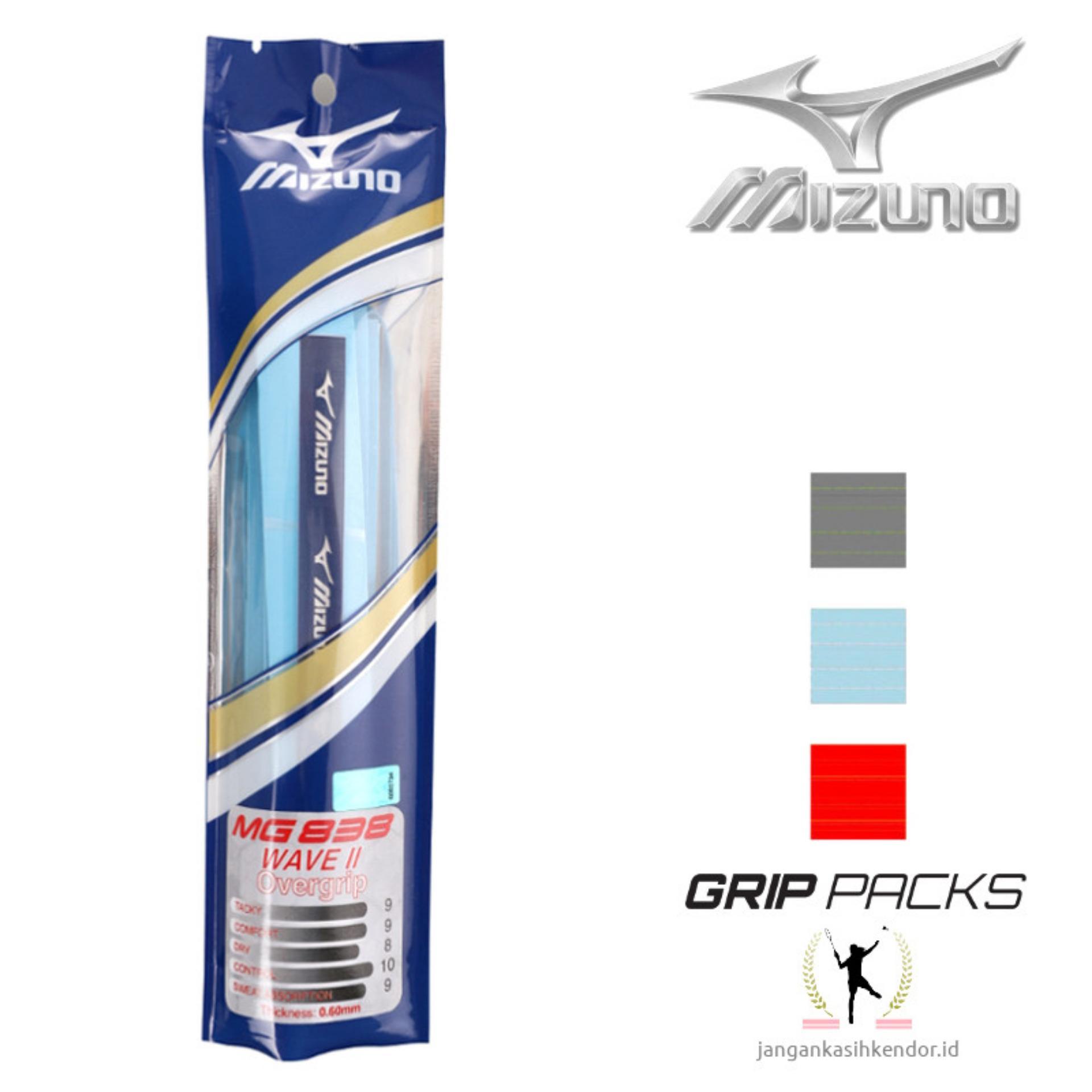 Grip Raket Karet Mizuno Wave II