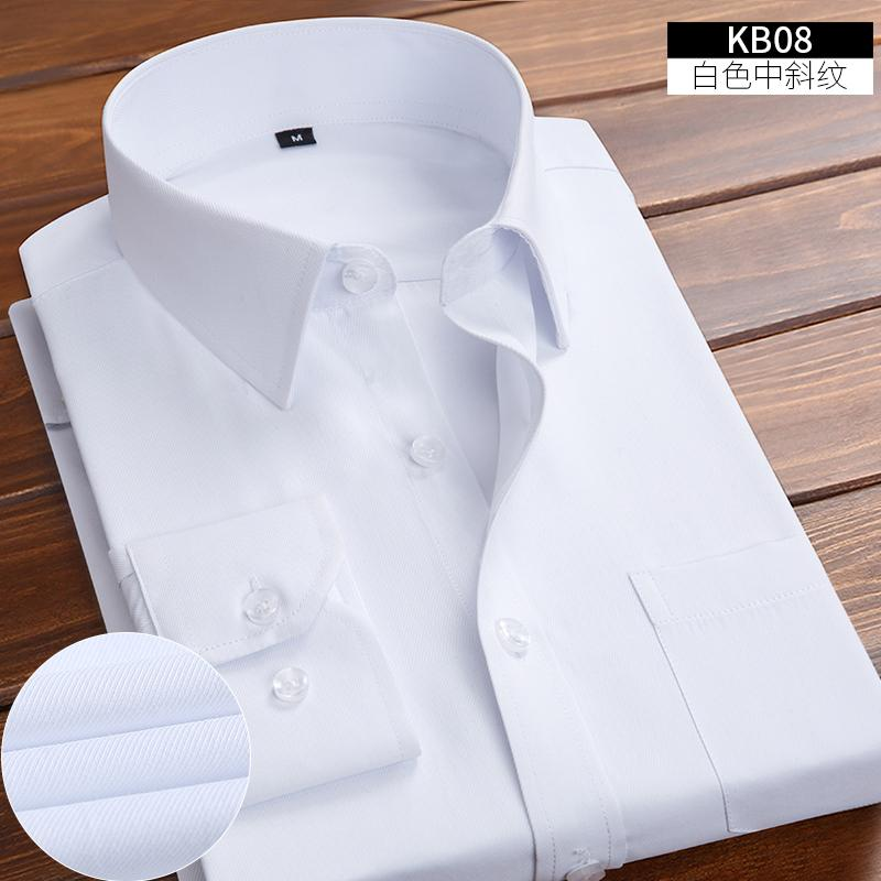 19b31a63d86 Yi Wenhan version plain Men Long sleeve casual shirt white shirt (A-KB09  white