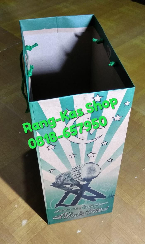 Cari Harga Paper Bag Lebaran Idul Fitri Karton Doff Hijau Zose8u Kue Paket Merk Bintang Lima Besar Galeri Gambar Lengkap