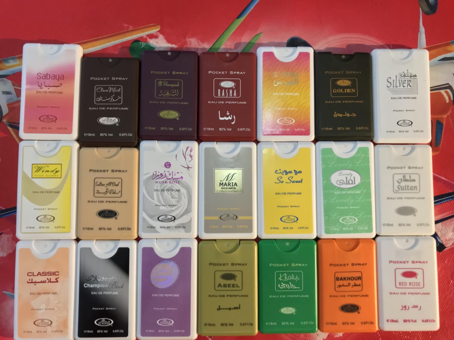 PARFUM ARAB AL REHAB POCKET SPRAY