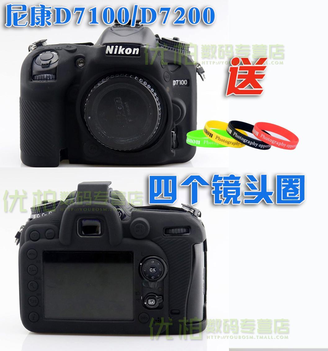 , Win  Nikon Silicone Cover D7500 D3400 D7200 D7100 D5500 D750 D5600 D850  D5300 Bags Single-lens Reflex Camera Protective Case Sleeve