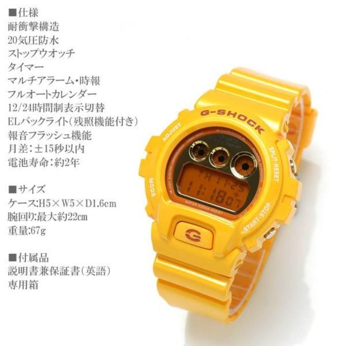 Jam Tangan Pria Merk Casio Gshock Ori Bm Type : DW 6900 Baterai