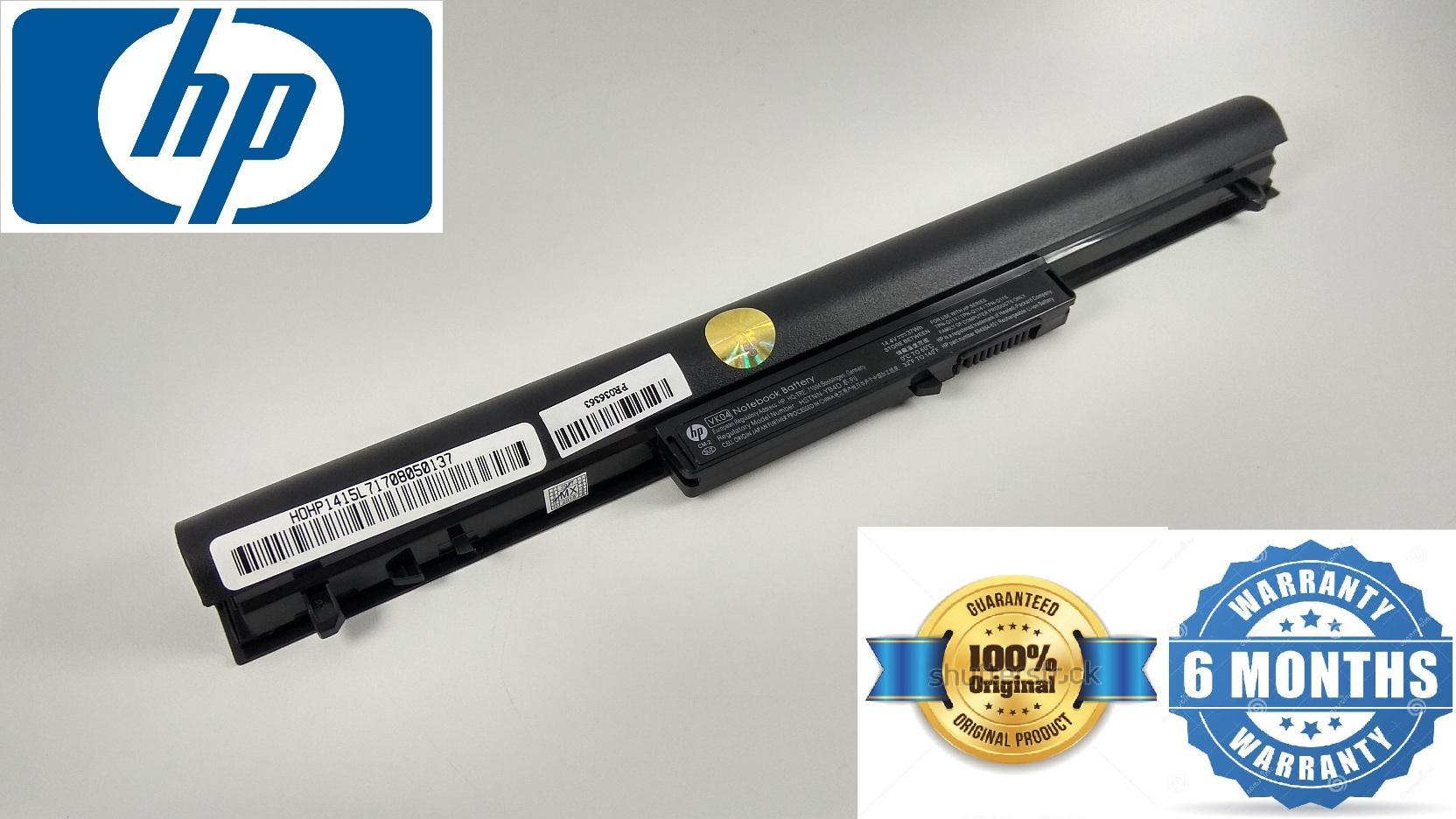 Hp Original Baterai Laptop Pavilion VK04 ,14 14t 14z, 15 15t 15z Series/ HP Pavilion Sleekbook 14 14t 14z, 15 15t 15z Series/ 694864-851, HSTNN-DB4D, HSTNN-YB4D, HSTNN-YB4M ORI