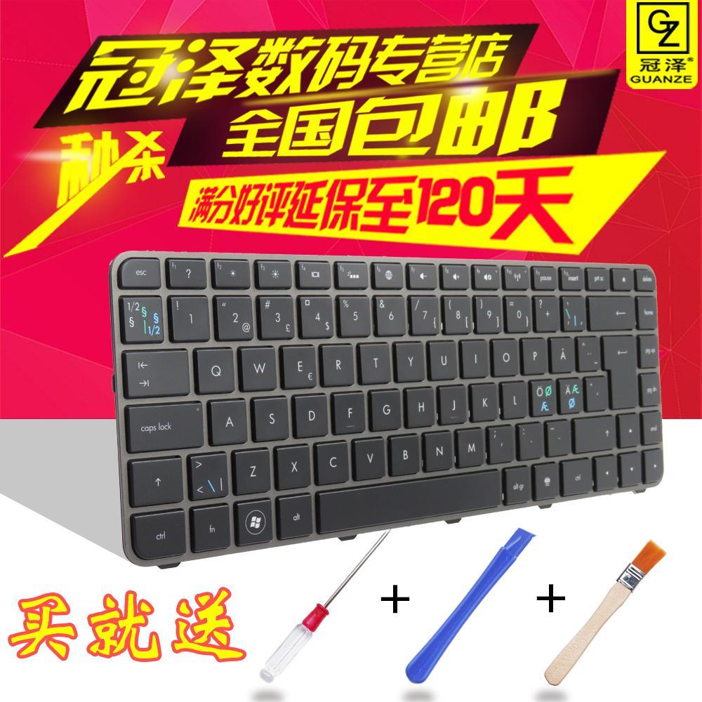 The hat Ze HP Hui Pu ENVY 14-120014 ts-1000ses 1100 keyboards take a frame to take back light - intl