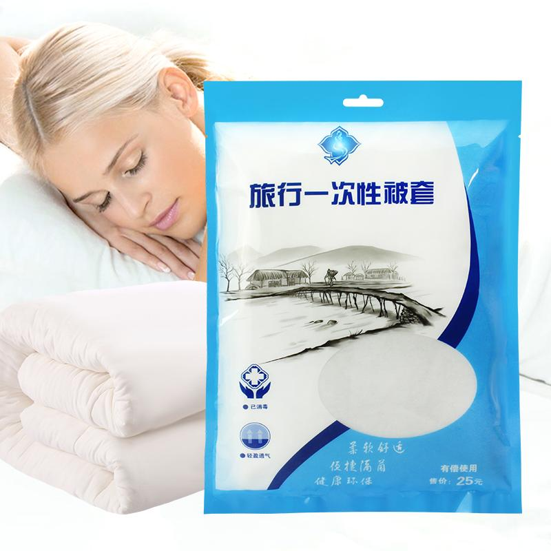 Disposable Nonwoven Quilt Cover Business Trip Tourism Travel Hotel Thick Quilt Cover Health Environmentally Friendly Reduce Infection Sheet