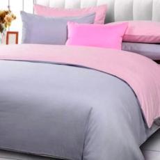 Ellenov Polos Abu Muda Baby Pink Sprei With Bed Cover Katun