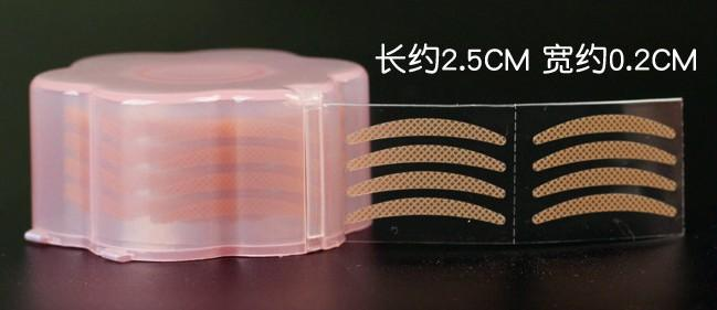 The Fairy Mesh Flesh-Colored Natural Traceless Stick Double Eyelid Tape Philippines