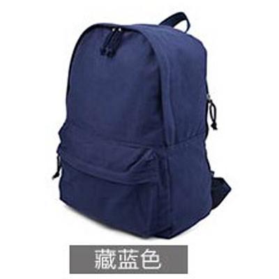 MUJI Jepang dan Korea Selatan kanvas warna solid perempuan perjalanan tas ransel tas ransel (Biru