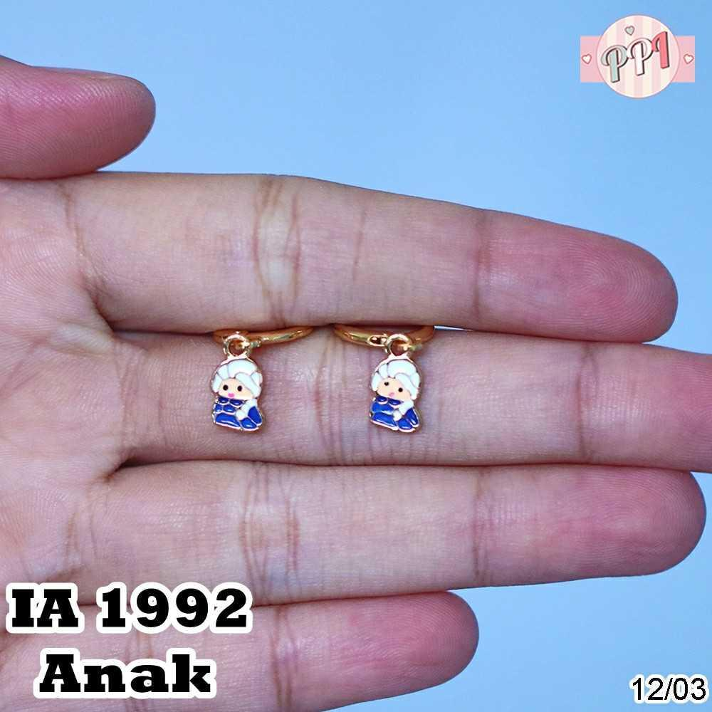 Anting Frozen Lapis Emas Anak A 1992