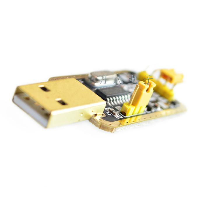 Tyrant gold rose CH340G RS232 to TTL module USB to serial port in nine