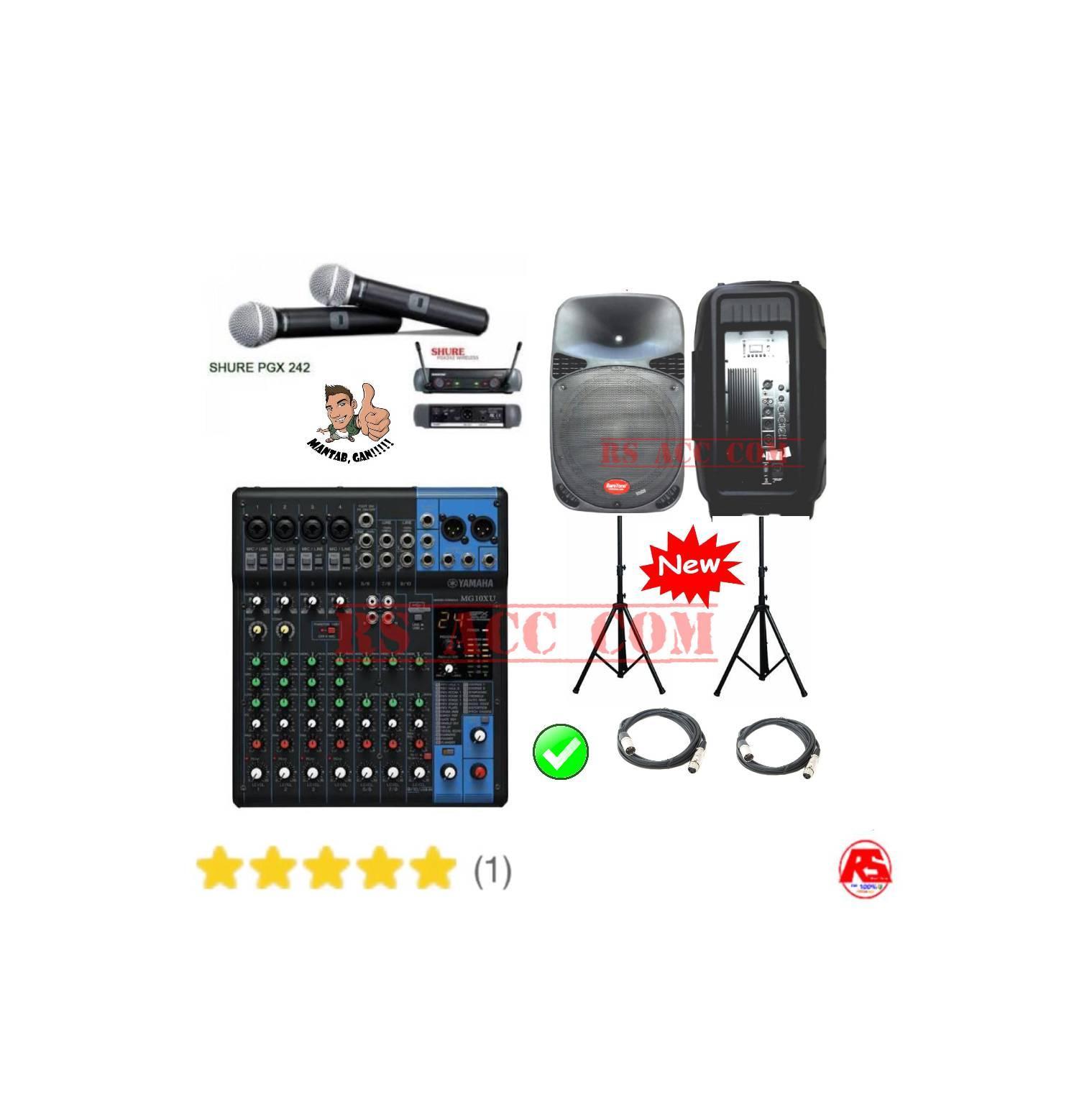 Paket Sound System Karaoke Speaker Baretone Mixer Yamaha Mic Shure