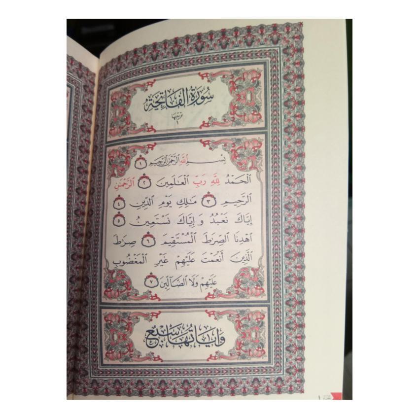 Al-Quran Utsmani Darussalam HC 812 .