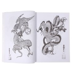 FSH Japanese Style Dragon Flash Design Outline Manuscript Sketch Tattoo Book Art 100Pages