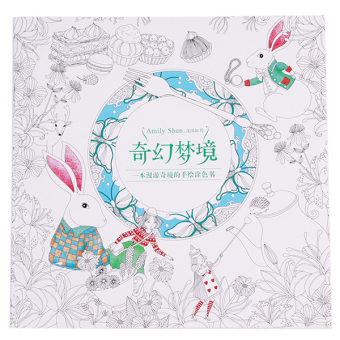 Daftar Harga HengSong Secret Garden An Inky Treasure Hunt And Coloring BookFantasy Dream 24 Pages Chinese Pencari