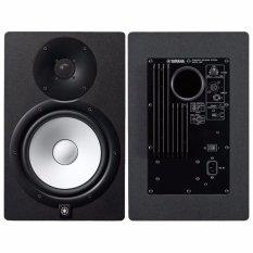 Yamaha HS8 Professional Monitoring Speakers