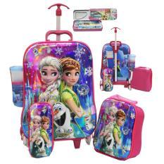 Onlan Trolley Anak SD Frozen 6D Timbul 4in1 Set 6 Roda dan Kotak Pensil Set Alat Tulis