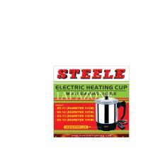Electric heating cup (mug pemanas listrik) EC-12 STEELE