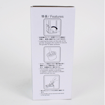 Hario Clear Coffee Grinder - 5