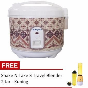 Harga MIYAKO MultiCooker 0.6 Liter FREE Shake n Take 3 Travel Blender 2 Jar - Kuning