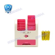 Kokakaa Mini AC Cooling Double Blower Fan Battery Bundle - Pink