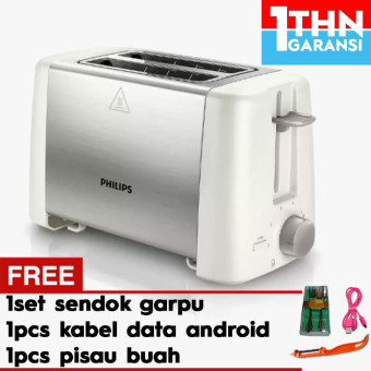 Philips Hd 4825 Toaster + Gratis 1set sendok garpu + 1pc USB MicroCable + 1pc Pisau