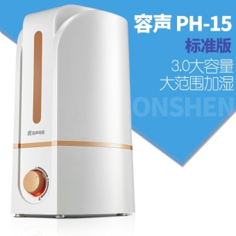 Ronshen humidifier, home silent bedroom, air conditioning, largecapacity office humidifier, mini fragrance machine - white - intl