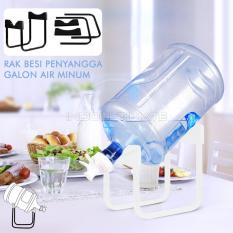 Ultimate Rak dudukan Penyangga Galon Air minum / Gallon Water Bottle Dispenser Stand Black Stainless Steel Rack GL-01 - White