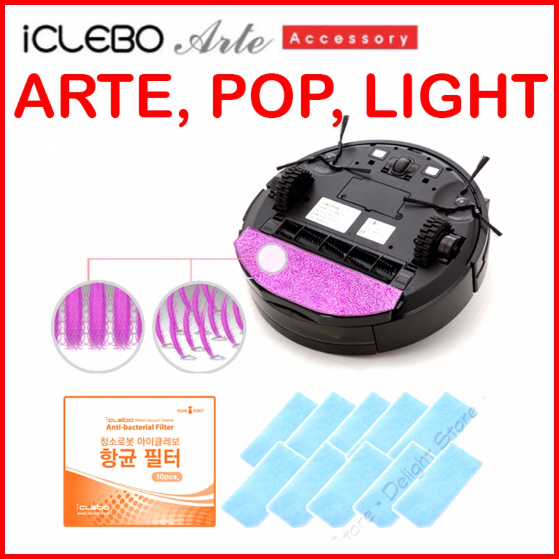 ... YUJIN Korea iClebo Robotic Vacuum Cleaner Replacement for Arte PopLight Model - intl ...