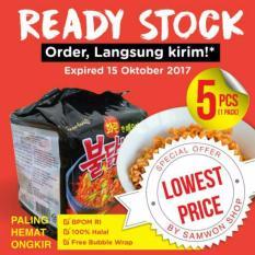 (5 PCS) Samyang Spicy Hot Chicken Ramen Buldak