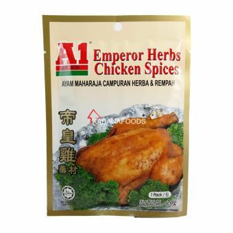 Bumbu Instan Ayam Maharaja Campuran Herbal & Rempah A1 EmperorHerbs Chicken Spices