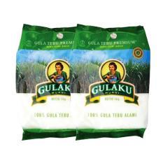 Gulaku White Premium Sugar 1KG bundle 2