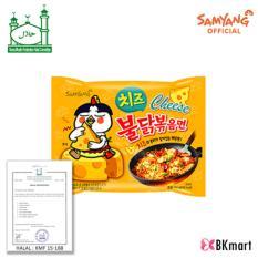 SAMYANG - Cheese HOT BULDAK RAMEN 1 PCS [HALAL]