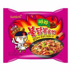 Samyang Mala 4x spicy - 5pcs