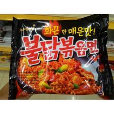 Samyang (Spicy Korean Instant Noodle) - 5 pcs