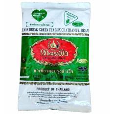 Thai Green Tea Number One Chatramue Brand 200gr