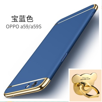 3 in 1 Ultra thin PC with Bear ring hard cover case phone case forOppo F1s