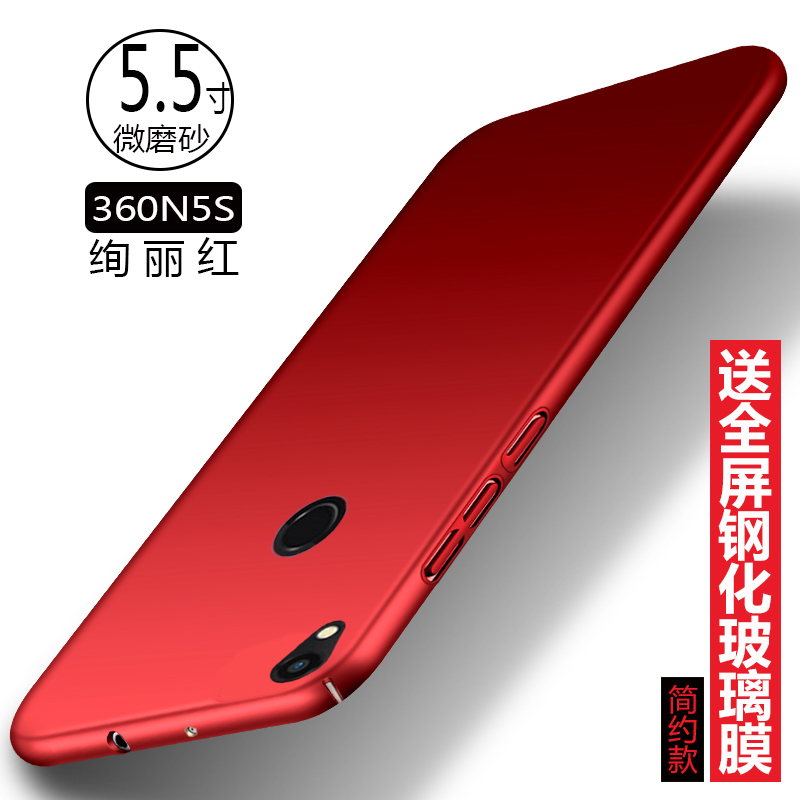 360N5S/1607-A01 semua termasuk sisi lulur cangkang keras handphone shell