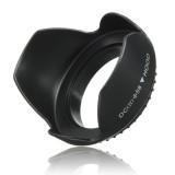 ... D5200 D3200 D3100 PENTAX K M K X K100D K200D ETC INTL Dream High. Source ... 58mm Upgrade Lens Hood untuk Canon 700D 100D 650D 600D 550D 1200D 1100D .