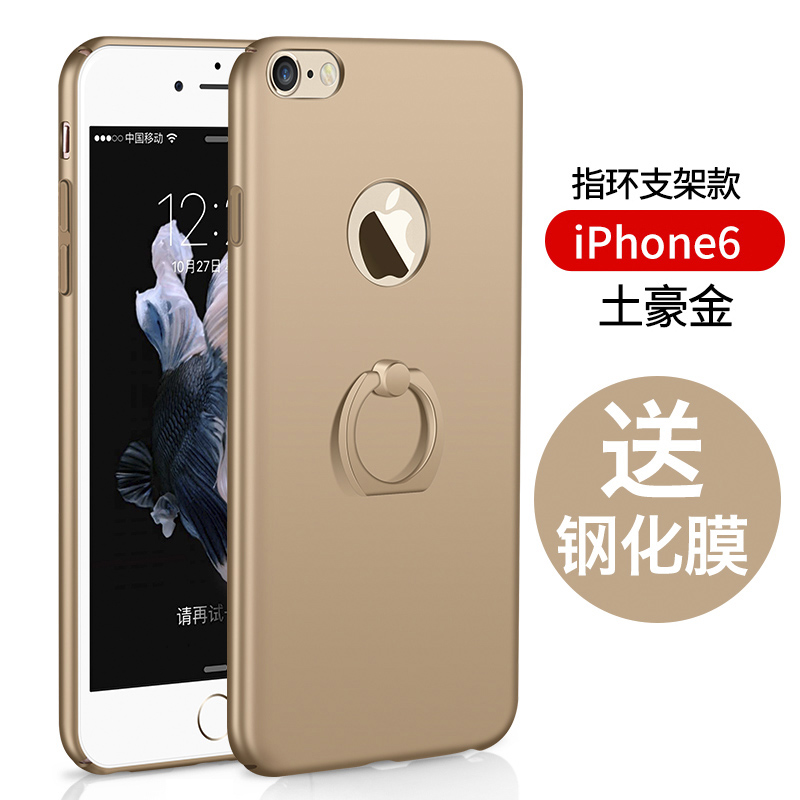 6 splus/iphone6/6plus set enam matte cangkang keras ponsel shell