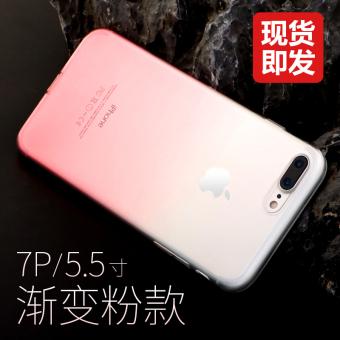 Jual 7 plus iphone7 IPHONE handphone shell Online ...