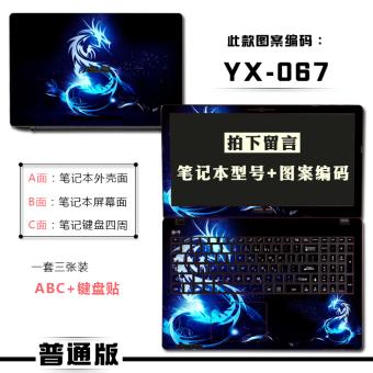 Acer e1-572 laptop colorful foil
