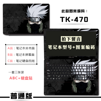 Penawaran Khusus Acer e1-572 laptop colorful foil
