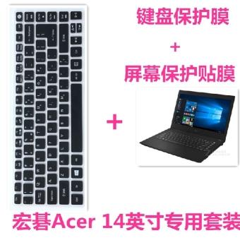 Acer tmp248 film warna keyboard laptop