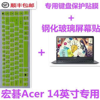 Acer TMTX40 keyboard laptop pelindung layar pelindung